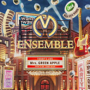Mrs.GREEN APPLE/ENSEMBLE(初回限定盤)(DVD付)