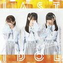 Idol Name: Ra Line - ラストアイドル/君のAchoo!(初回限定盤Type B)(DVD付)