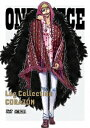 """ONE PIECE Log Collection""""CORAZON"""""""