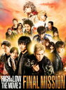 HiGH & LOW THE MOVIE 3~FINAL MISSION~(通常盤)