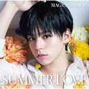 "Idol Name: Ma Line - MAG!C☆PRINCE/SUMMER LOVE(初回限定""大城光""盤)"