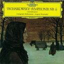 樂天商城 - ムラヴィンスキー/チャイコフスキー:交響曲第6番《悲愴》[MQA-CD][UHQCD]