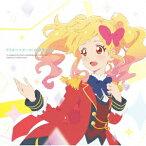 TVアニメ/データカードダス『アイカツスターズ!』オリジナルサウンドトラック アイカツスターズ!の音楽!! 02