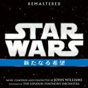 スター・ウォーズ エピソードIV/新たなる希望 オリジナル・サウンドトラック