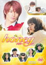 honey 通常版