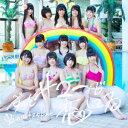 偶像名: Na行 - 虹のコンキスタドール/ずっとサマーで恋してる(虹盤)(通常盤)(DVD付)