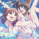 TVアニメ「はるかなレシーブ」オープニングテーマ「FLY t...