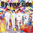偶像名: Na行 - 九星隊/By your side(通常盤)