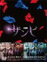 乃木坂46/欅坂46/日向坂46/舞台「ザンビ」DVD−BOX