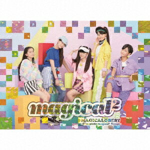 MAGICALBEST−Completemagical2Songs−(初回生産限定盤)(ダンスDVD