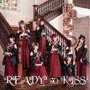 Idol Name: Ra Line - READY TO KISS/伊達だって(通常盤)