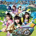 偶像名: Wa行 - わーすた/The Legend of WASUTA(Blu−ray Disc付)