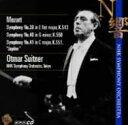 スウィトナー/モーツアルト:交響曲第39番、第40番、第41番「ジュピター」