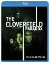 クローバーフィールド・パラドックス(Blu-ray Disc)