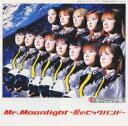Idol Name: Ma Line - モーニング娘。/Mr.Moonlight〜愛のビッグバンド