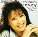 【送料無料】ドビュッシー:ピアノ作品集 Vol.1 / 小川典子