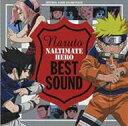 NARUTO−ナルト−ナルティメットヒーロー・ベストサウンド(DVD付)