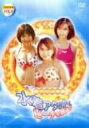 聖アリス学園 水着アタックでビーチを救え! DVD-BOX / 金田美香/仲根かすみ/桂亜沙美/乙葉/MEGUMI