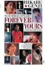光GENJI/光GENJI SUMMER CONCERT '94 FOREVER YOURS