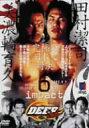 DEEP 2001 6th IMPACT in ARIAKE COLOSSEUM / 田村潔司/他