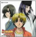 オムニバス/ヒカルの碁 主題歌全集−ベスト・オブ・ヒカルの碁−(CCCD)