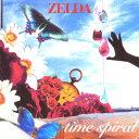 ゼルダ/GOLDEN☆BEST/ZELDA−time spiral