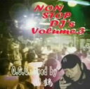 Other - /non−stop DJ's Vol.3