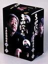 立川談志/古典落語特選 DVD−BOX