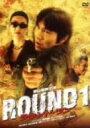 ROUND1 スペシャルエディション / 畑山隆則