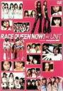 レースクイーンNOW!2003