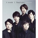 嵐/I seek/Daylight(通常盤)