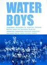 ウォーターボーイズ DVD−BOX