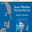 ヴィータサロ/北の詩情シベリウス:珠玉のピアノ小品集