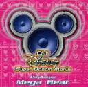 東京ディズニーランド Club Disney Super Dancin'〜Mega Beat