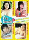 月刊「DVDマガジン」(1)First Impression / 根本はるみ/斉藤ますみ/星本香/村田洋子