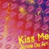 ジャンヌダルク/Kiss Me   (CCCD)