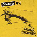 Olie King original soundtrack