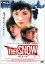 THE SNOW / 伊東美咲
