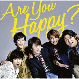 嵐/Are You Happy?(通常盤)