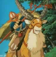 もののけ姫 イメージアルバム...:ebest-dvd:13515235
