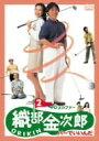 プロゴルファー織部金次郎2〜パーでいいんだ〜 / 武田鉄矢