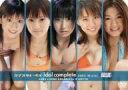 シブスタレーベル idol complete 2005 Winter BLUE / ...