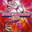 オムニバス/ダンスマニア EX(9)