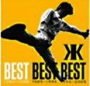 吉川晃司/BEST BEST BEST 1984-1988