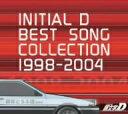 頭文字D BEST SONG COLLECTION 1998...