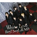 Hey!Say!JUMP/White Love(通常盤)