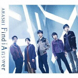 嵐/Find The Answer(通常盤)