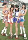 「RACE QUEEN SCRAMBLE」 レースクイーンの女神たち2005 Special Edition VOL.1 / 渡辺結花/岬沙弥/大塚みほ/初音みう