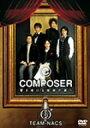 TEAM−NACS/COMPOSER〜響き続ける旋律の調べ