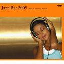 精选辑 - オムニバス/寺島靖国プレゼンツ JAZZ BAR 2005